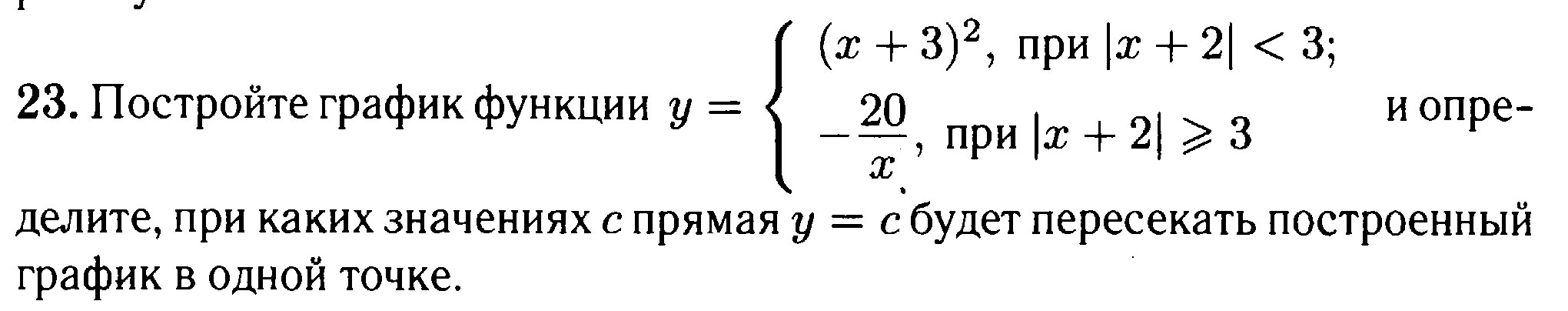 таблица перевода по физике